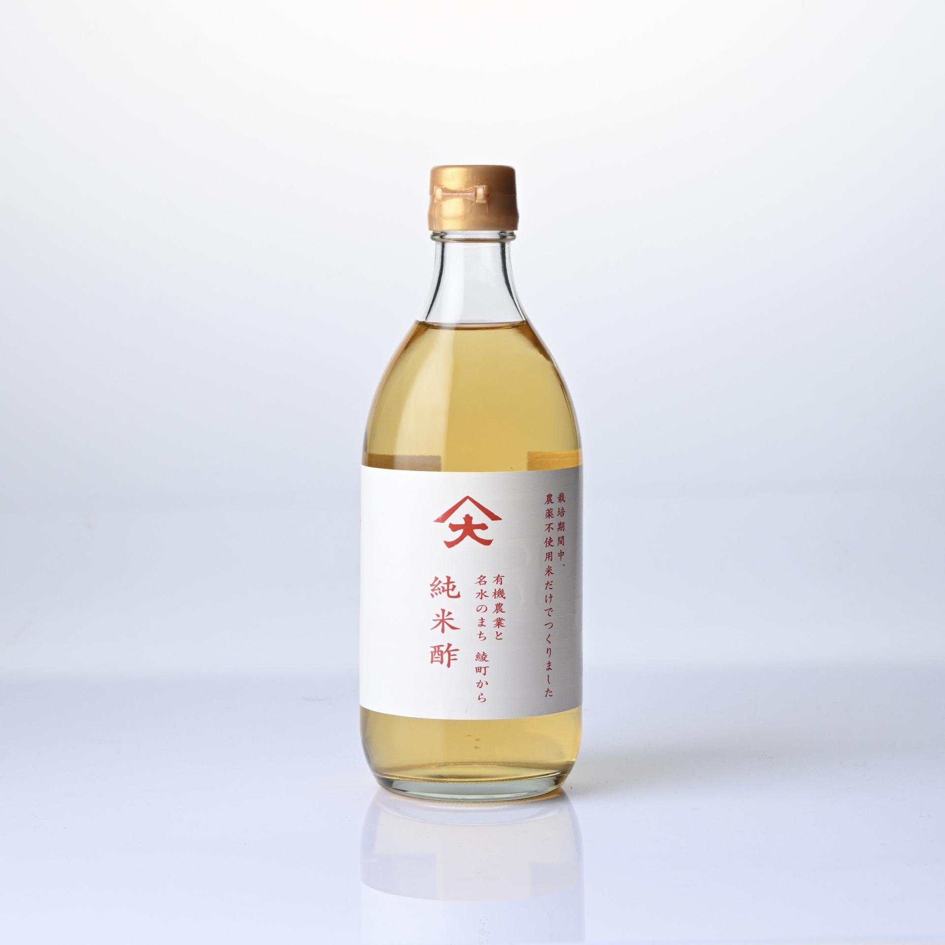 無農薬のお米で作った純米酢500ml